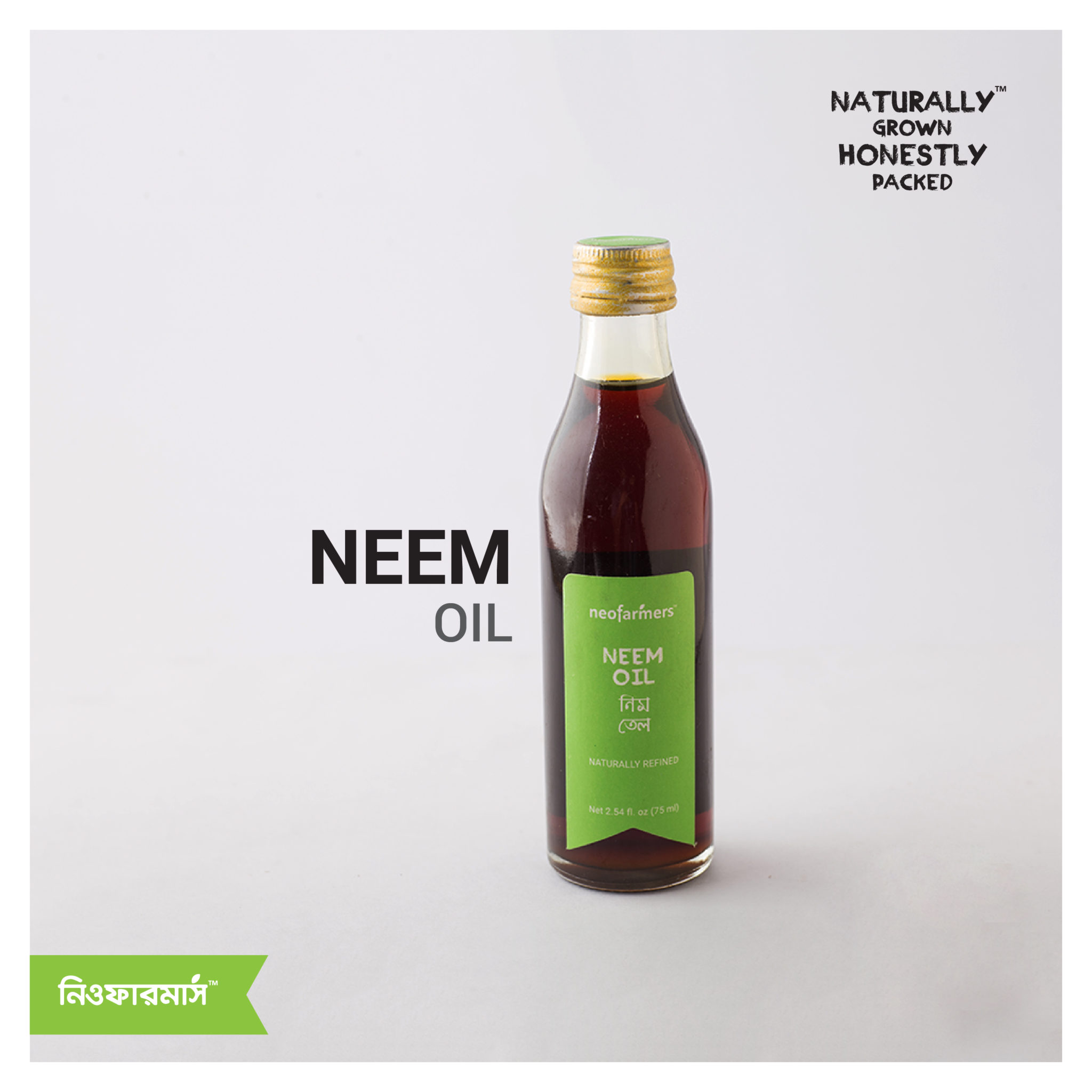 Neem oil : Nature's Treat to Us!