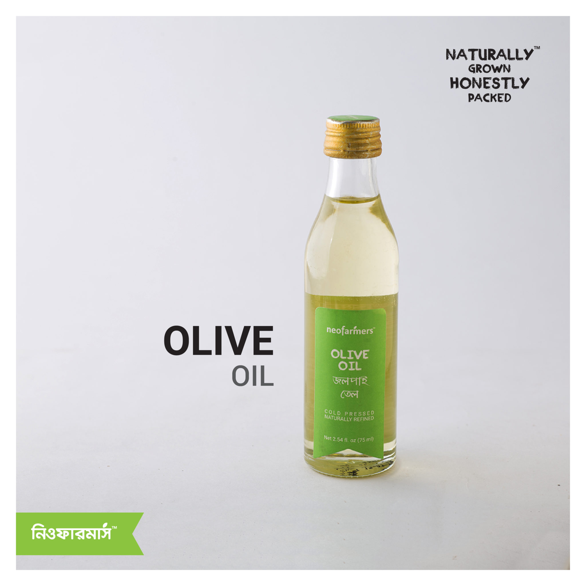 Olive Oil : A perfect natural moisturizer