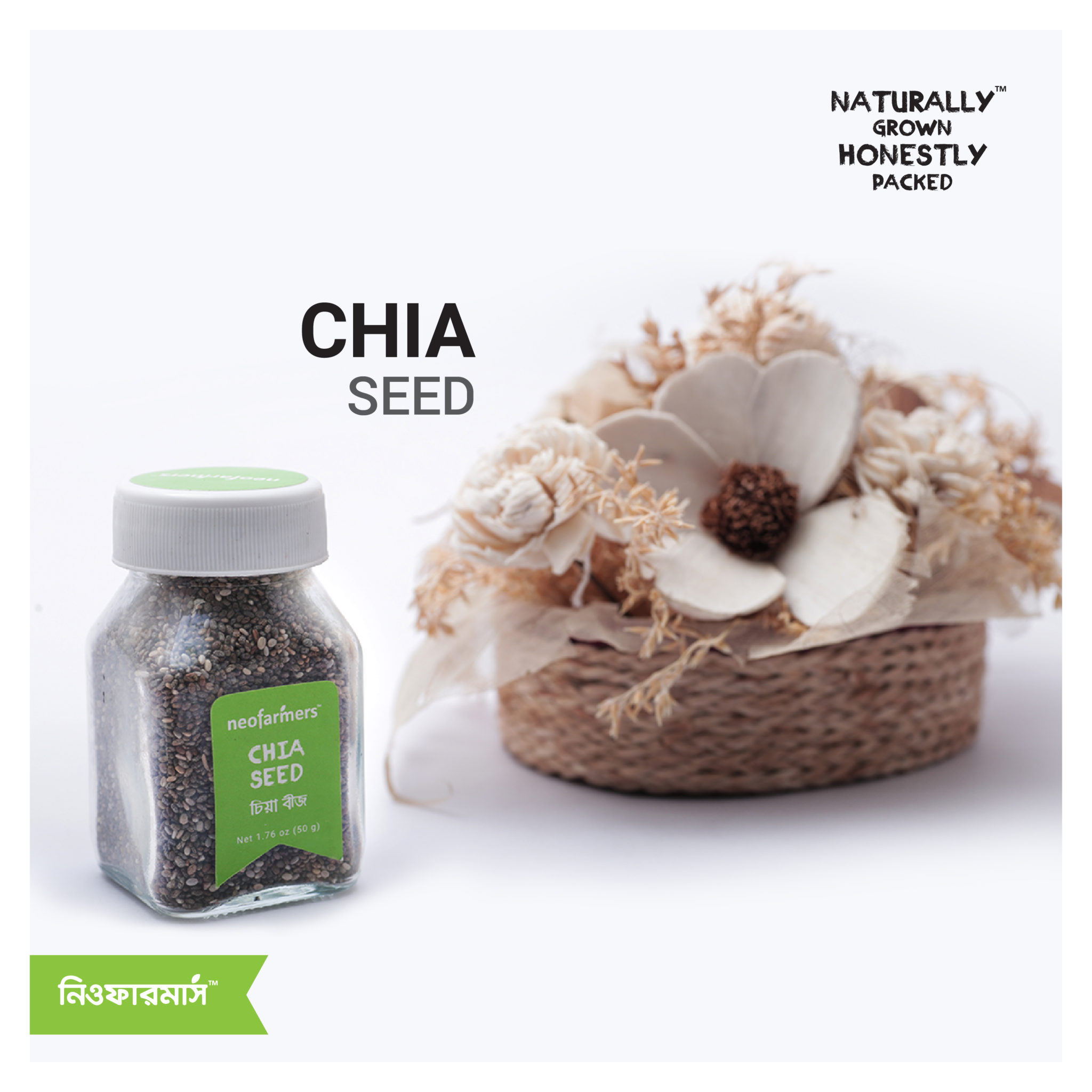 Chia seed: The new superfood